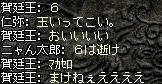 トッパー派閥7