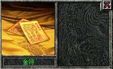 悠々七夕金亀プレゼント2009-2