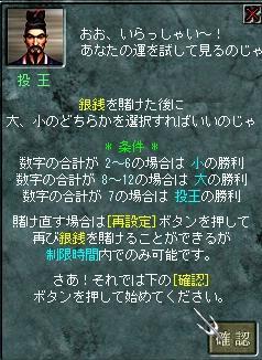 七夕+1日の出来事4