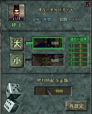 七夕+1日の出来事5