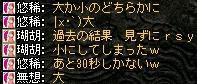 七夕+1日の出来事6