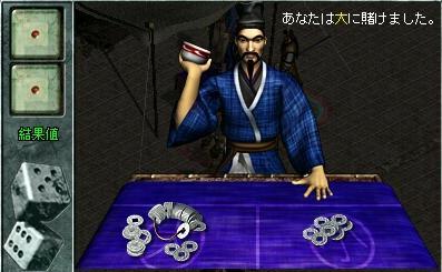 七夕+1日の出来事7