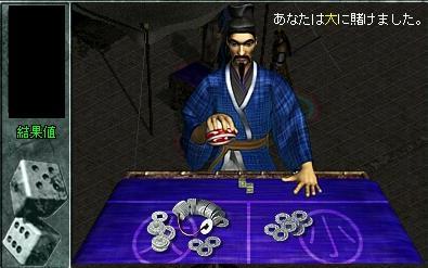 七夕+1日の出来事8