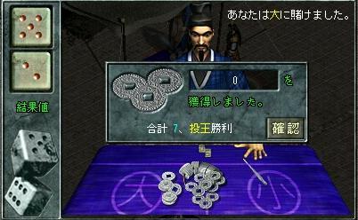 七夕+1日の出来事9