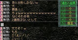 七夕+1日の出来事10