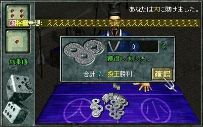 七夕+1日の出来事11