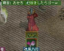 なでぃあさん奇人変身3