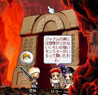 jyakumuninntai3.jpg