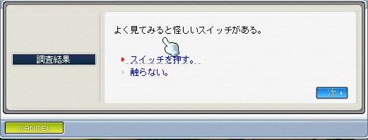 jyurikue2.jpg
