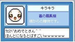 kuesupe4.jpg