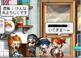 sisyo-ranndamugo-.jpg