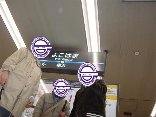 中の人横浜に降り立つ