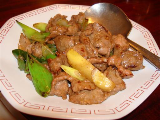 鴨肉の生姜焼き