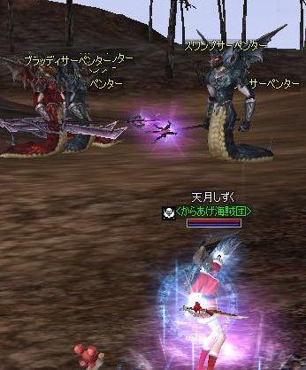 20081217-11.jpg