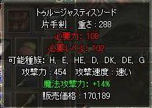 20090221-04.jpg