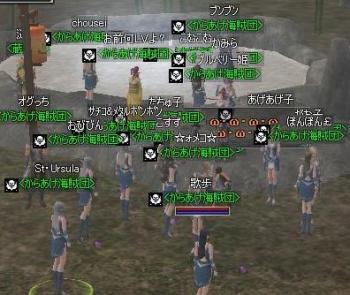 20090329-01.jpg