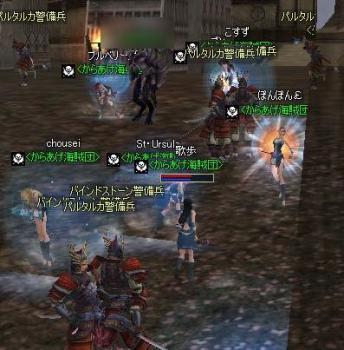 20090329-02.jpg