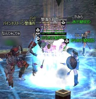 20090329-03.jpg