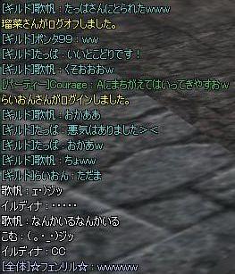 20090411-05.jpg