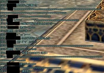 20090422-05.jpg