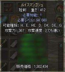 20090425-03.jpg