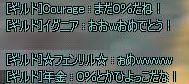 20090430-02.jpg
