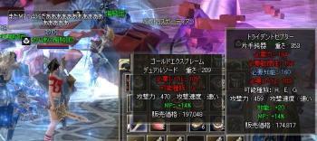 20090509-08.jpg