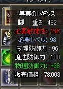 20090531-02.jpg