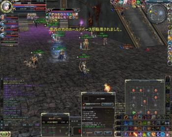 20090829-02.jpg