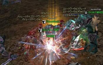 20090913-06.jpg