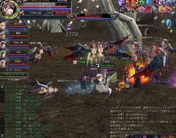 20090913-08.jpg