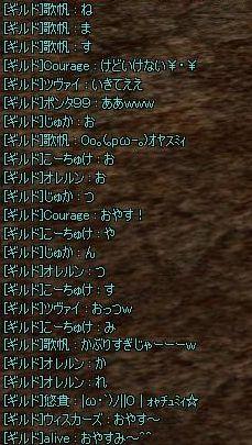 20091015-02.jpg