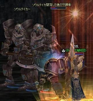 20091028-05.jpg