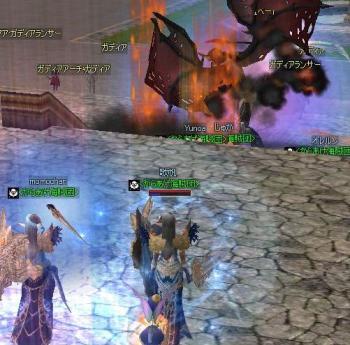 20091108-01.jpg