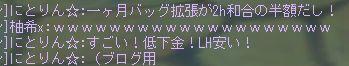 lh20090515-08.jpg