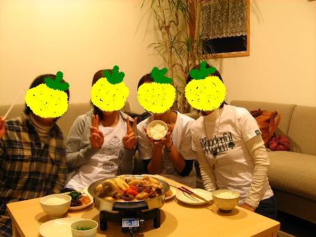 ゆず友・鍋の会