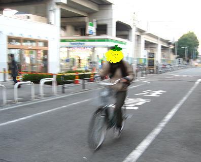 大阪のゆずっ子
