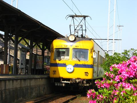 秋鹿町駅にて