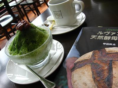 カフェにてお勉強