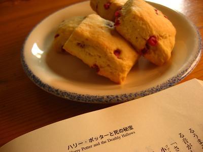 読書タイム2