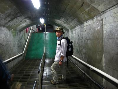 トンネル内徒歩