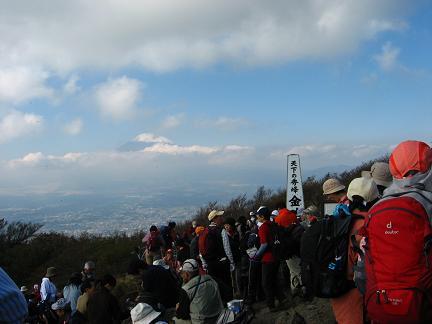 金時山にて 7
