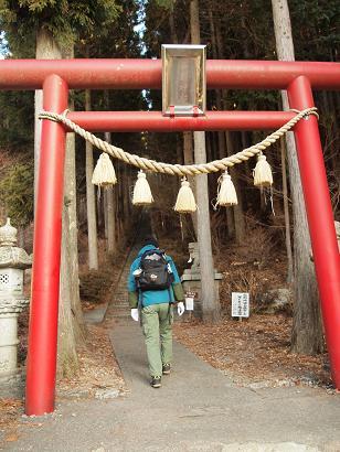 石割山 登山道入口の階段