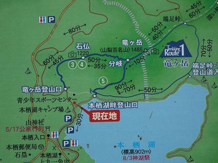 竜ケ岳へのルート
