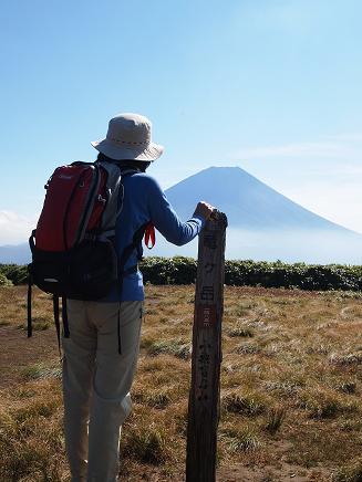 富士山の眺めが良い山頂にて
