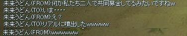 (_≧Д≦)ノ彡☆ばんばん