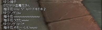 新名称(´-`*