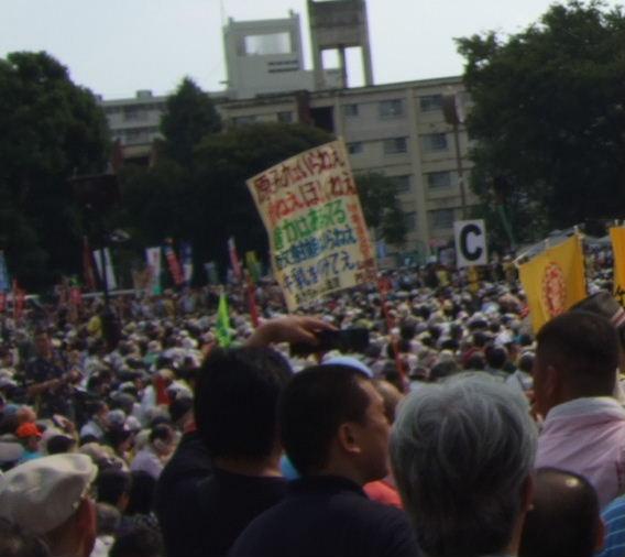 110919kiyoshiro.jpg
