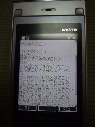 1109290001_convert_20110929010654.jpg