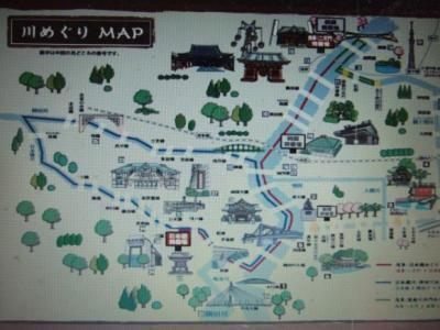 mapカワセミ